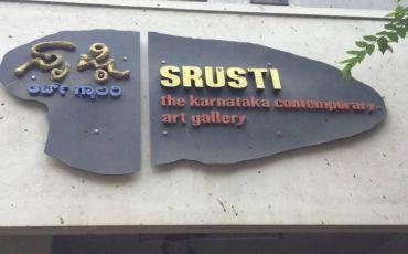 Srusti Art Gallery-2777_td1ba1.jpg