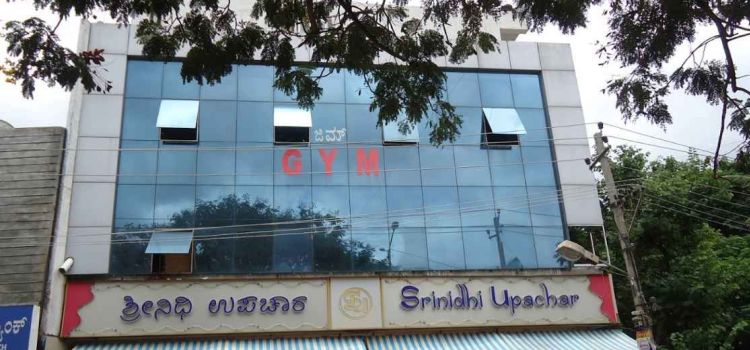 Fitness World Gym-Banaswadi-930_uwopae.jpg