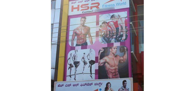 HSR Fitness World-HSR Layout-1677_i8pvmp.jpg