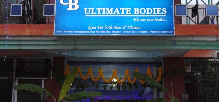 Ultimate Bodies-Kumaraswamy Layout-1915_yxmkzj.jpg