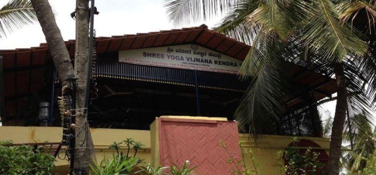 Shree Yoga Vignana Kendra-Yelahanka-2655_svwre6.jpg