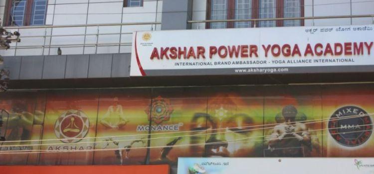 Akshar Yoga-Sadashivanagar-2877_zp7ian.jpg